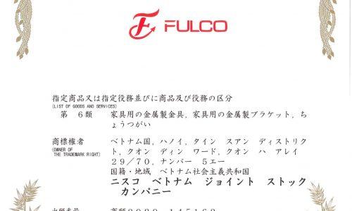 Đăng ký nhãn hiệu tại Nhật Bản theo hệ thống Madrid 2021