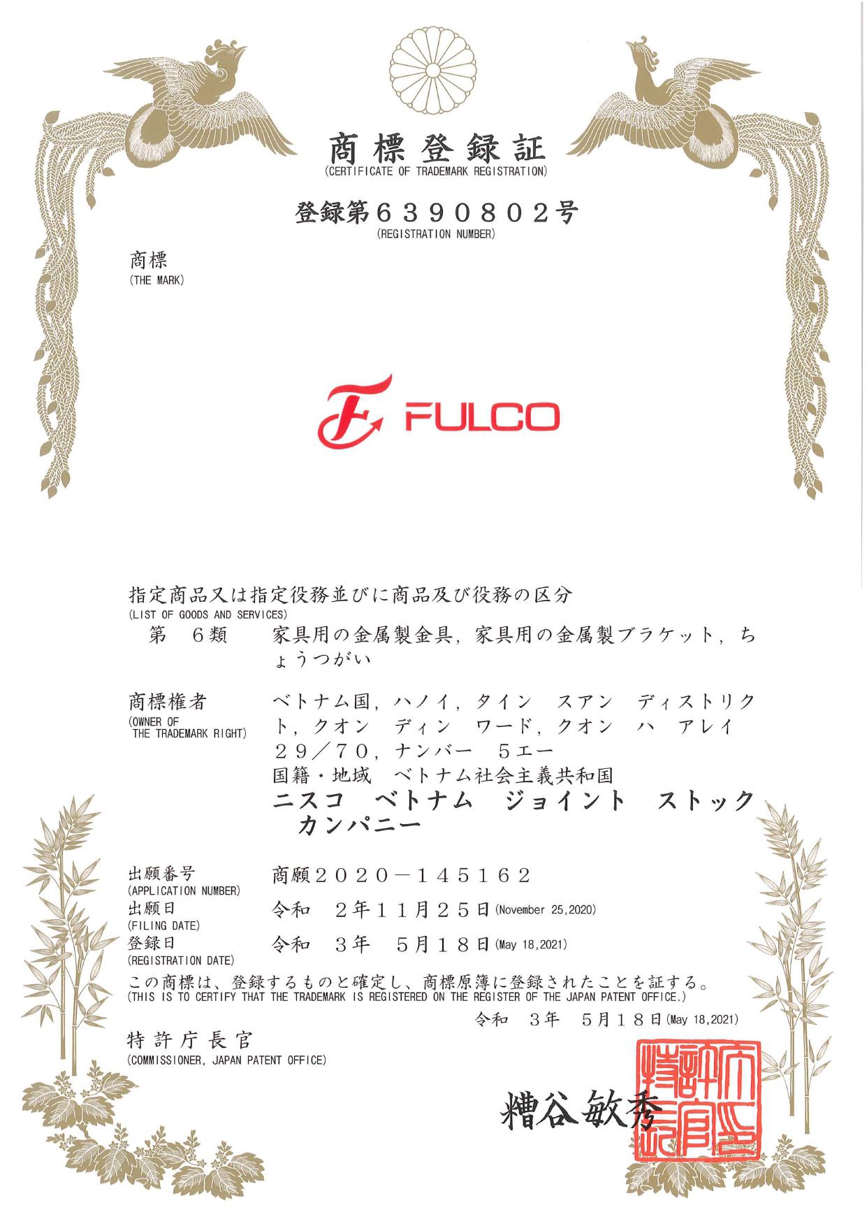Đăng ký nhãn hiệu tại Nhật Bản